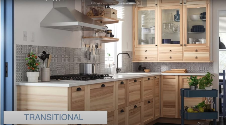 this traditional kitchen design